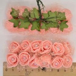 Цветы из фоамирана персиковые (12 шт) Х4