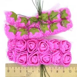 Цветы из фоамирана розовый (12 шт) Х8
