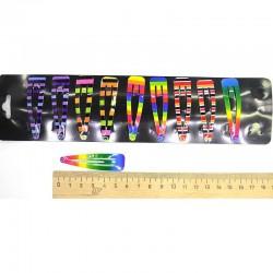 Невидимка радуга (1 уп) М151