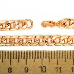 Цепь мм 0,7 х 50 см М67