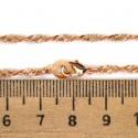 Цепь змейка мм 0,2 х 50 см М77