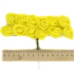 Цветы из фоамирана желтые (12 шт)