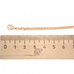 Браслет мм модель 6 0,3х20 см