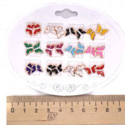 Серьги циркон бабочки микс 6 пар модель 4