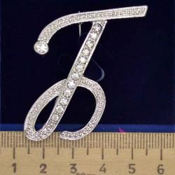 Брошь буква Б в серебре М105