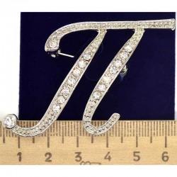 Брошь буква П в серебре М109
